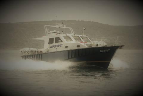 Fast Aluminium Workboat
