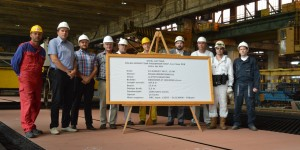 Processing of steel for the polar expedition passenger ship commenced